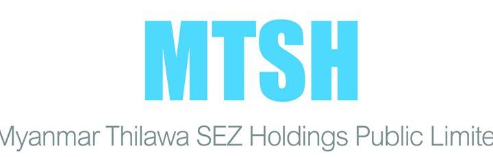 မြန်မာသီလဝါ အက်(စ်)အီးဇက် ဟိုး(လ်)ဒင်း(စ်) ပတ်ဘလစ်လီမိတက် (MTSH)တွင် ရင်းနှီးမြှုပ်နှံမှု